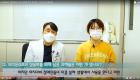 """사이배슬론 """"동메달리스…"""
